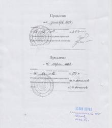 Богданова 001.jpg